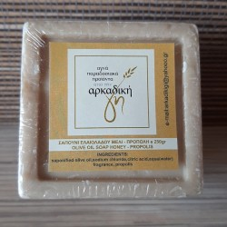 Σαπούνι ελαιολάδου μέλι πρόπολη